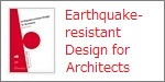 Earthquake-resistant Design for Architects
