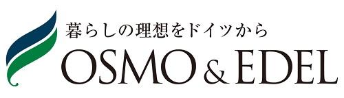 オスモ&エーデル(株)