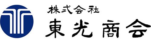 (株)東光商会