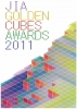JIA GOLDEN CUBES AWARDS 2011 作品集